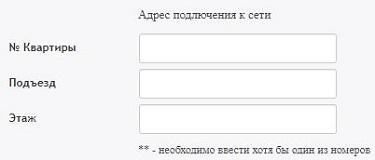 Укажите адрес подключения