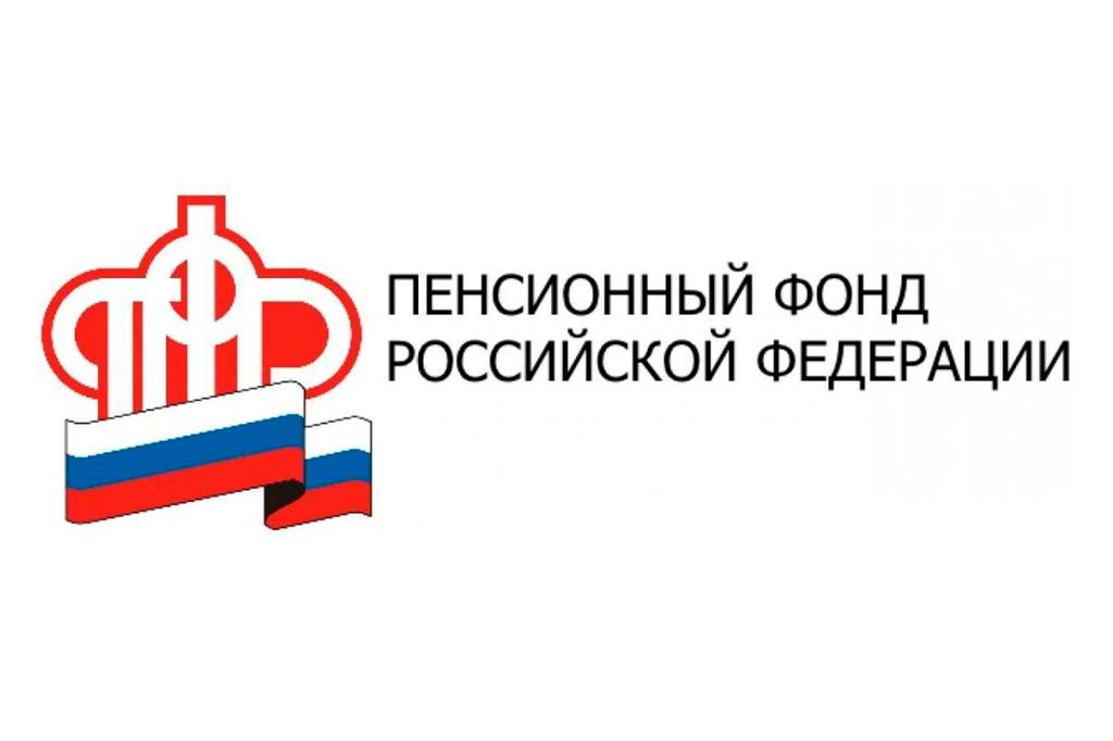 Личный кабинет пенсионного фонда россии мой личный кабинет пенсионного фонда кит финанс